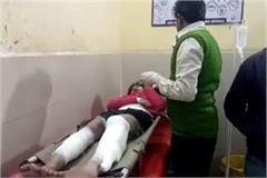 fatehpur painful incident