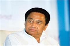 chief minister ordered to abolish appointments