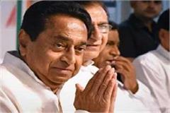 the question of shivraj s big public lucrative schemes