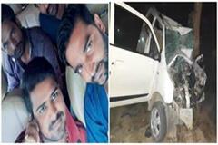 four youth kiiled in road accident