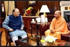arun jaitley cm yogi congratulates on his birthday