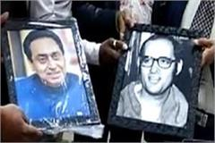 congress workers celebrate love for sanjay gandhi
