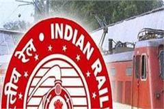 60 indian railways officers to take training in japan