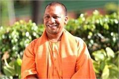 uttar pradesh chief minister yogi adityanath patna meet chief minister nitish