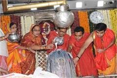 prior to the result shivraj mahakal temple