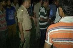 arrested in encounter between police