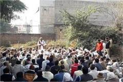 panchayat to encroach on the murder of manesar