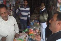 anshursheet of navodaya vidyalaya being sold by making bookstore