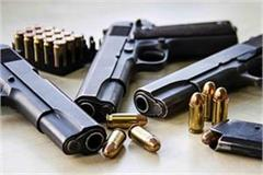 illegal pistols and cartridges recovered under special checking operation