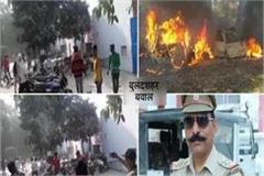 bulandshahr violence 3 officers including ssp krishna bahadur singh