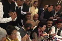 kumari selja seeking votes from people for her supporters rakesh sharma