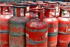 lpg gas cylinder completely closed