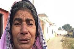 jitu s mother said if my son killed inspector subodh then i will kill