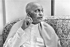 iron man sardar vallabh bhai patel s 68th death anniversary today