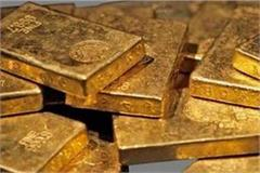 21 crores of gold recovered from the car during checking
