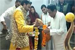 kamal nath received blessings before oath ceremony