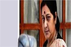 jairam tells sushma swaraj on phone