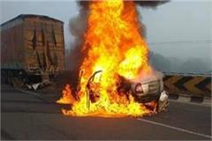 painful incidents 4 people die in a powerful collision of three vehicles