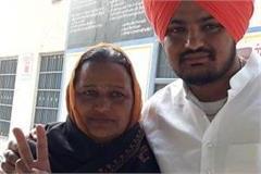 panchayat elections sidhu mouse wala mother