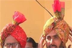 greetings of kabaddi s  dhoni