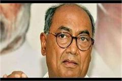 digvijay s great hand of tribals to form congress government in mp