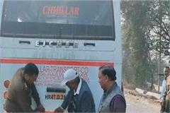 after the jhajjar accident the police administration