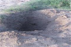 the body of the young man found buried