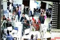 thieves blew up rs 1 5 lakh from the business bag in the bank