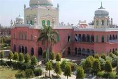 release of new fatwa of darul uloom