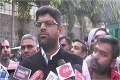 photo of op chautala disappeared from poster