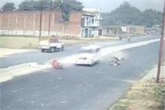 bolero and bike collides