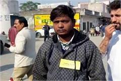 congress leader beaten bjp agent