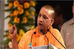 yogi speak in lucknow