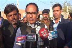 the ceasefire worried about the department in the cabinet shivraj singh