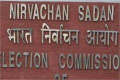 panchayati election