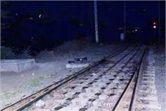 to stop the train by drinking alcohol gesture friends painful death of 2