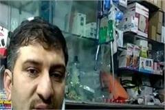 thieves set up 2 shops in rajgarh