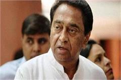 kamal nath meets chief election commissioner