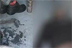 coal brazier two nepali people die