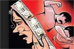 in laws strangled married woman for dowry