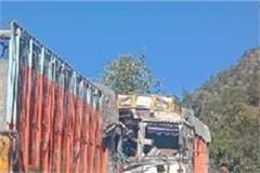 collision between two trucks