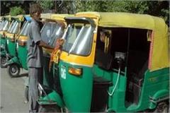auto rickshaw union
