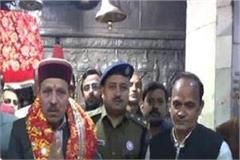 markandey who arrived at jawalamukhi temple