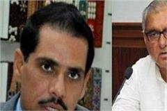 the problems of bhupendra hooda and vadra in the land scam case