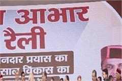 dharmasala rally