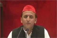 lok sabha election 2019 face 3 akhilesh appeals to voters