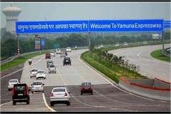 400 fog lights set to prevent fog on yamuna expressway