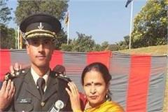 varun sharma lieutenant made in indian army