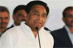 kamal nath convenes 229 candidates before election results