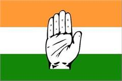 the congress speaking party will be happy with the promise of victory